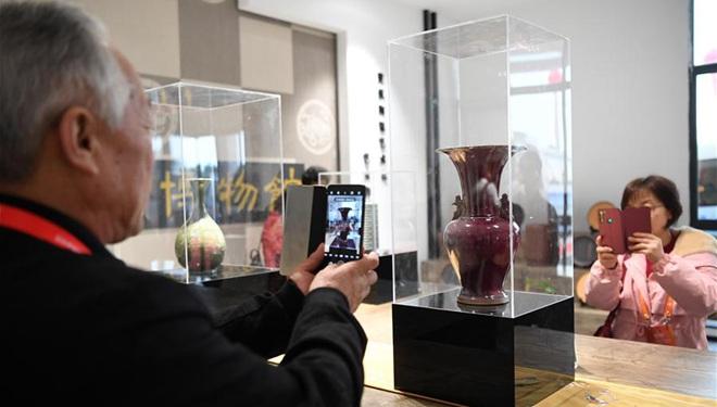 Gürtel und Straße-Ausstellungszentrum für Keramik eröffnet