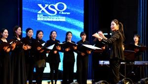 Sinfonieorchester & Chor Xi'an bietet Live-Musikaufführungen an lokalen Grund- und Mittelschulen