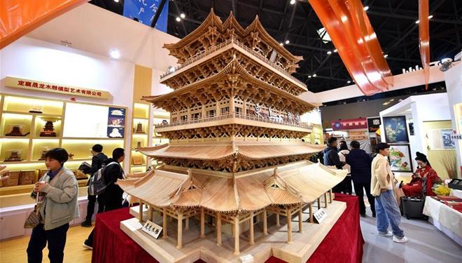 4. Shanxi-Messe für Kulturindustrie fand in Taiyuan von Chinas Shanxi statt