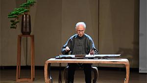Guqin-Konzert an Central Conservatory of Music abgehalten