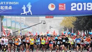 Chongqing Internationaler Halbmarathon 2019 abgehalten