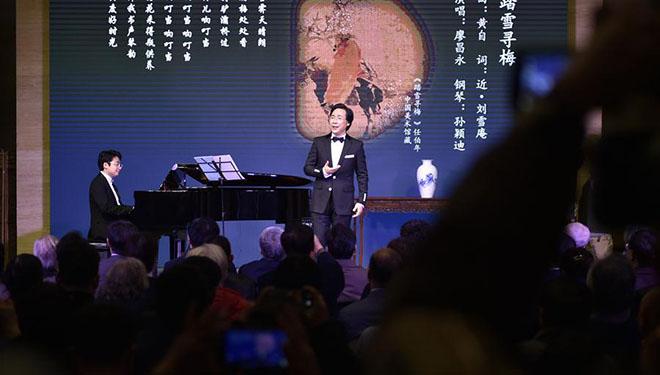 Solokonzert vom Baritonsänger Liao Changyong findet in Chinas Beijing statt