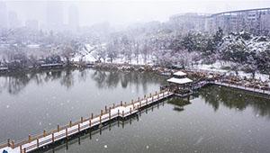 Schneelandschaft in Guiyang