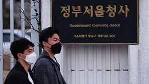 COVID-19: Südkorea ruft höchste Alarmstufe aus