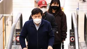 Südkorea bestätigt am Montag 231 weitere Fälle von COVID-19