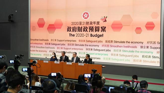 Neues Budget der HKSAR-Regierung enthüllt 15-Milliarden-USD-Maßnahmen, um wirtschaftliche Schwierigkeiten zu überwinden