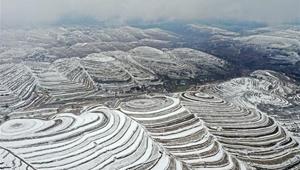 Schneelandschaft im Terrassenfeld-Park in Guyuan von Ningxia