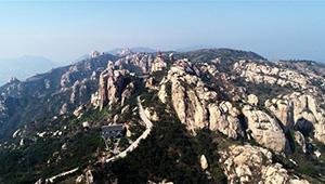 Landschaft des Berges Jiuxian in Chinas Shandong