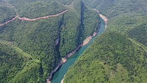 Landschaft der Karstlandform in Chinas Guizhou