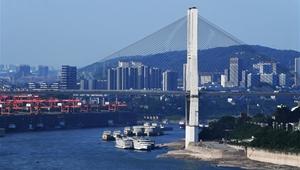 Ansicht in Chongqing