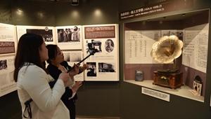 Beijing veranstaltet Online-Touren in zehn Museen