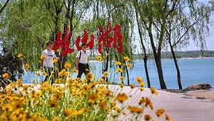 Landtourismus im Kreis Lincheng entwickelt