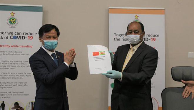 Simbabwischer Präsident bedankt sich beim Besucherteam chinesischer medizinischer Experten