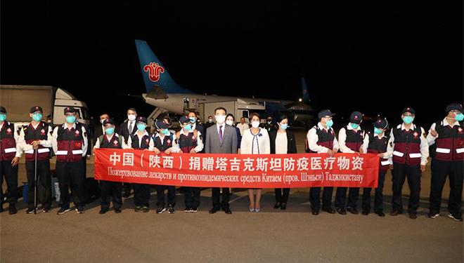 Chinesische medizinische Experten treffen in Tadschikistan ein