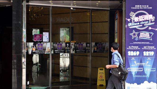 Vier Arten von Unterhaltungsstätten in Hongkong können wieder in Betrieb genommen werden