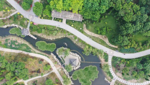 Ansicht des Parks Yingzhou in Hejian von Chinas Hebei