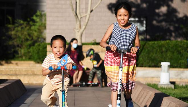 Kinder genießen ihre Freizeit in Beijing