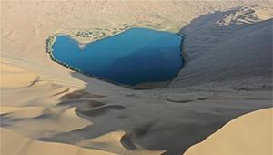 Seen in Badain-Jaran-Wüste in Innerer Mongolei