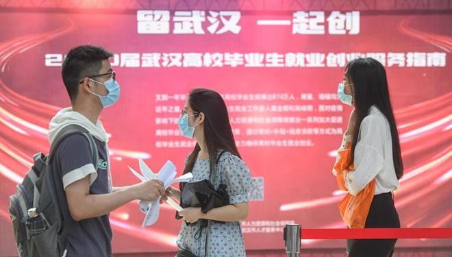 Erste Offline-Jobmesse für Absolventen in Wuhan veranstaltet