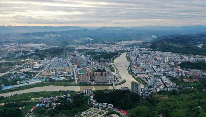 Luftaufnahmen vom Autonomen Kreis Huanjiang der Maonan in Guangxi