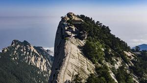 Ansicht des Berges Huashan in Shaanxi