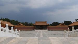 Die Westlichen Königsgräber der Qing-Dynastie in Chinas Hebei
