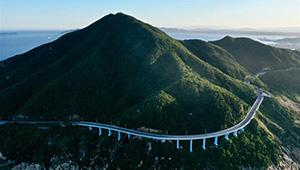 Landschaft des Inselbezirks Dongshan in Chinas Fujian