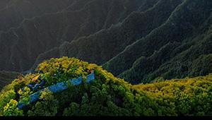 Ansicht der Relikte eines alten Dorfclusters in Langao von Chinas Shaanxi