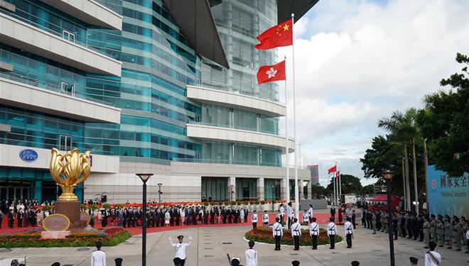 Hongkong feiert das 23. Jubiläum der Rückkehr zum Mutterland