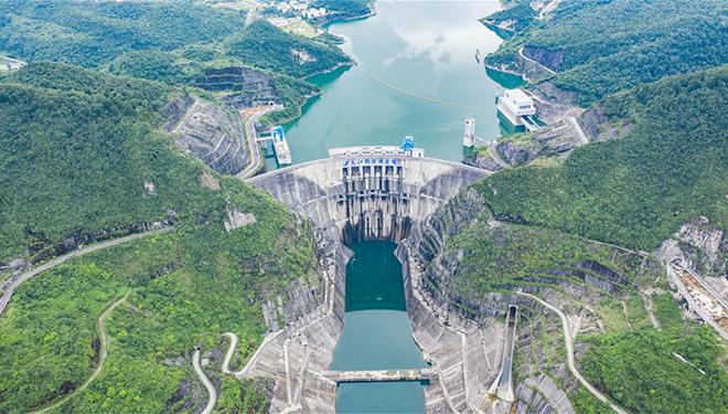 Ansicht des Goupitan-Wasserkraftwerks im Kreis Yuqing von Guizhou