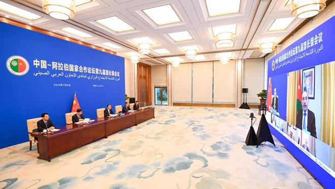 Wang Yi nimmt am 9. Ministertreffen des Kooperationsforums zwischen China und arabischen Ländern teil