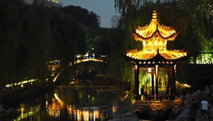 Nachtansicht von Jinan