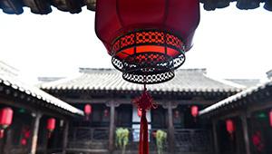 Ansicht der historischen Stätte Dijicheng in Chinas Shanxi