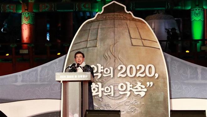 Bürgermeister der südkoreanischen Hauptstadt Seoul tot aufgefunden