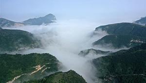 Landschaft des Wolkenmeers in Xingtai von Chinas Hebei