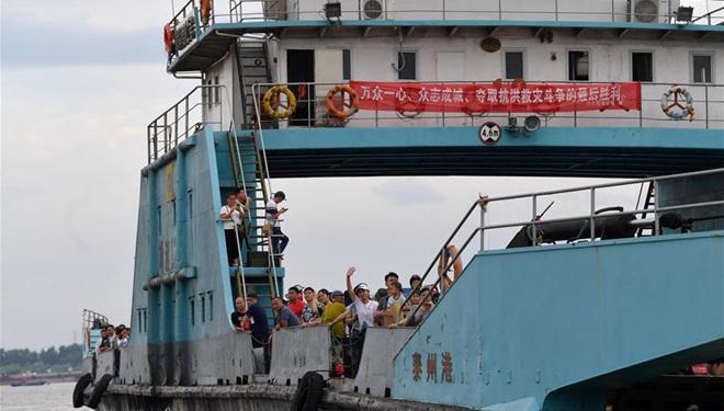 Insel Jiangxinzhou führt Bewohner aufgrund Hochwassergefahr an sichere Orte über
