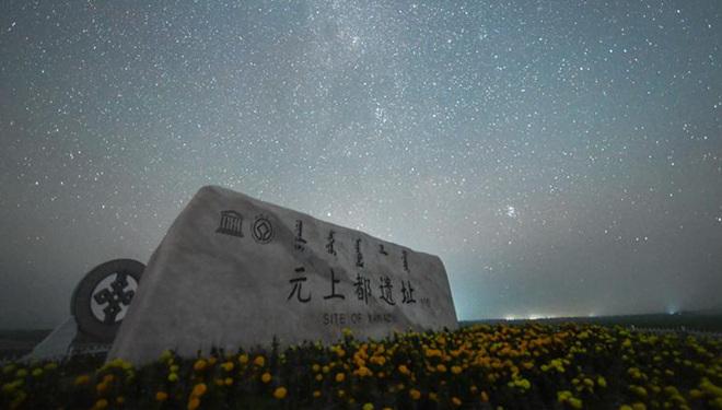 UNESCO-Weltkulturerbe in Innerer Mongolei unter dem Sternenhimmel