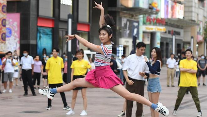 Themenveranstaltung zur Begrüßung der Chinesischen Internationalen Messe für Handel mit Dienstleistungen findet in Beijing statt