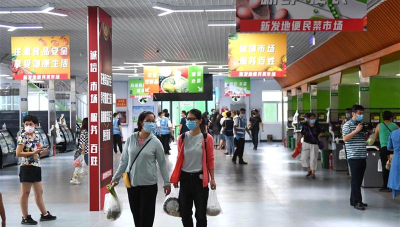 Der größte Großhandelsmarkt in Beijing wird nach COVID-19-Epidemie ab Samstag wieder geöffnet