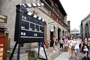 Menschen besuchen die Filmstadt Jianye&H·Brothers in Zhengzhou