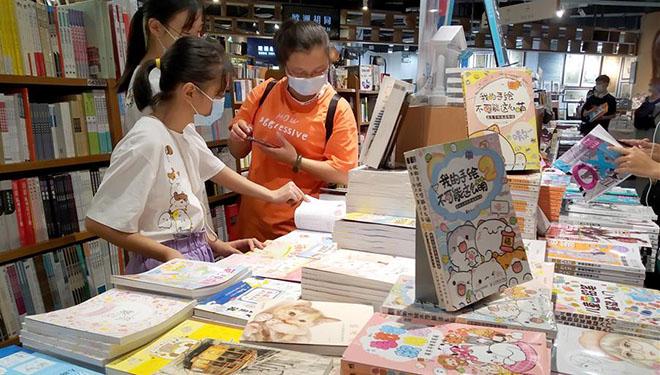Buchfestival in Guangzhou für Öffentlichkeit geöffnet