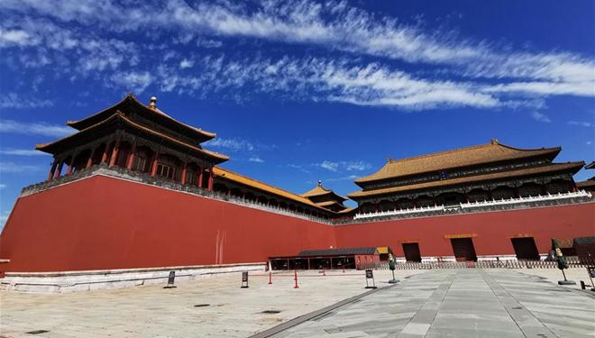 Stadtlandschaft von Beijing an einem sonnigen Tag