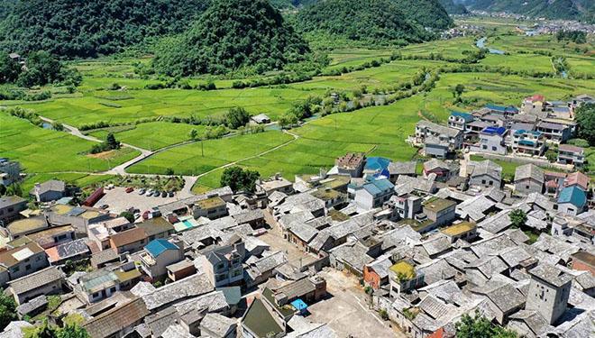 Ansicht des Dorfes Baojiatun in Chinas Guizhou
