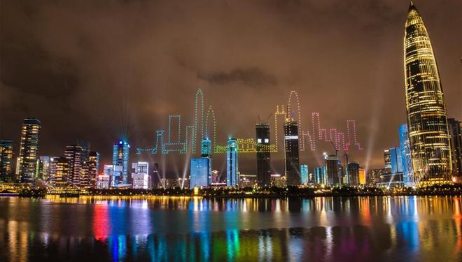 Lichtshow zum 40. Jahrestag der Einrichtung der Sonderwirtschaftszone Shenzhen veranstaltet