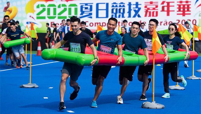 Festivalwettbewerb findet in Macau statt