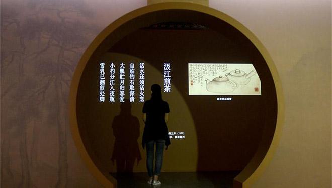 Ausstellung über Kalligraphie und Malerei von Su Shi findet im Palastmuseum statt
