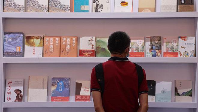 Ausstellungsbereich für Kulturdienstleistungen der CIFTIS 2020 zieht Besucher an