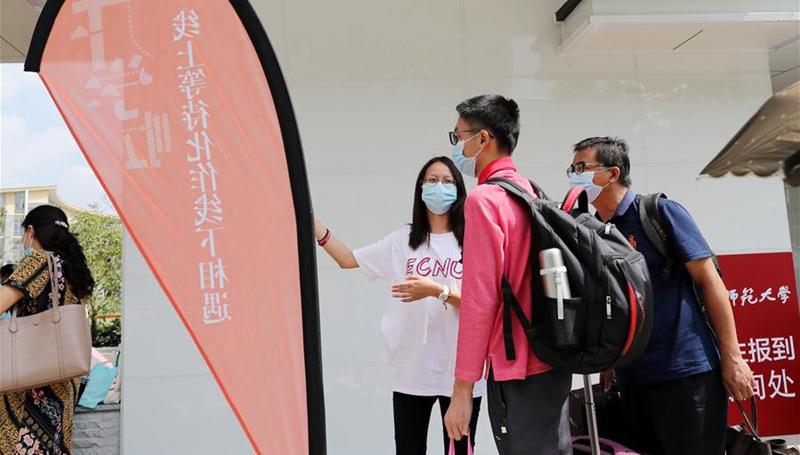 Fast 6.000 neue Studenten der East China Normal University melden sich zum neuen Studienjahr an