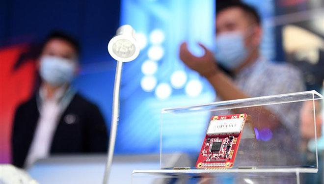 Smart China Expo Online 2020 in Chongqing veranstaltet