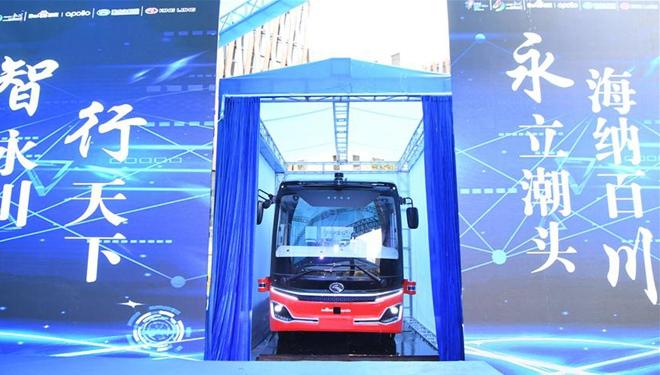 Ein mittelgroßer Bus mit autonomen Fahrtechnologien feiert sein Debüt in Chongqing